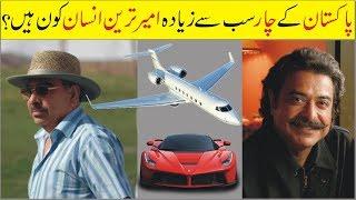 Pakistan K 4 Ameer Tareen Insan