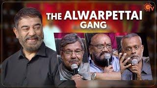 The Director's Actor! | Ulaganayagan Pongal | Pongal Special Program | Sun TV