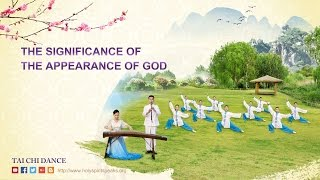 The Significance of the Appearance of God
