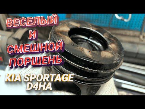 Ремонт двигателя D4HA дизель Kia Sportage 2,0 застучал. Очередной день на самоизоляции