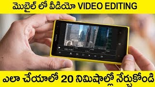 Learn video editing in 20 minutes Using Mobile