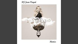 Від Ілюзій (DJ Jean Vayat Remix)