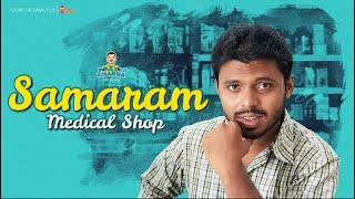 Samaram Medical Shop | Krazy Khanna | Chai Bisket