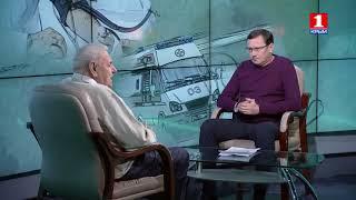 """Профессор Неумывакин на телеканале """"Первый Крымский"""" - программа ЗдравствуйКрым!"""