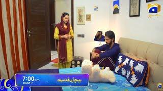 Bechari Qudsia Episode 4 Teaser Promo Review By Showbiz Glam