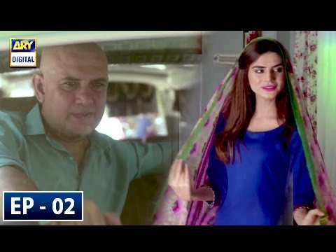 Mere Khudaya Episode 2 - 30th June 2018 - ARY Digital Drama