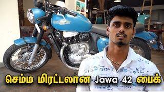 செம்ம மிரட்டலான Jawa 42 பைக் | Jawa 42 Price , Specs, Reviews @ Madurai
