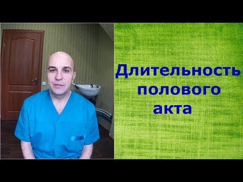 Болезни простаты симптомы и лечение