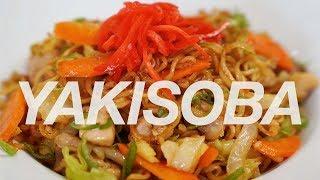Yakisoba- Japanese Fried Noodles (Chicken Recipe)