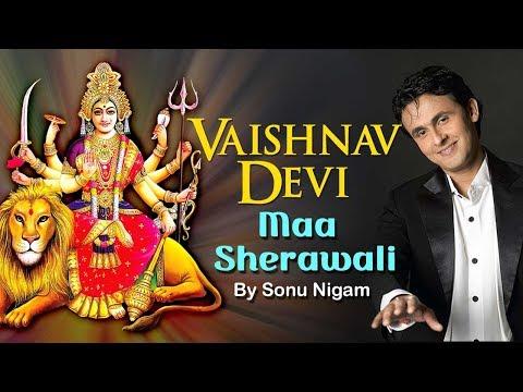 वैष्णव देवी माँ शेरावाली