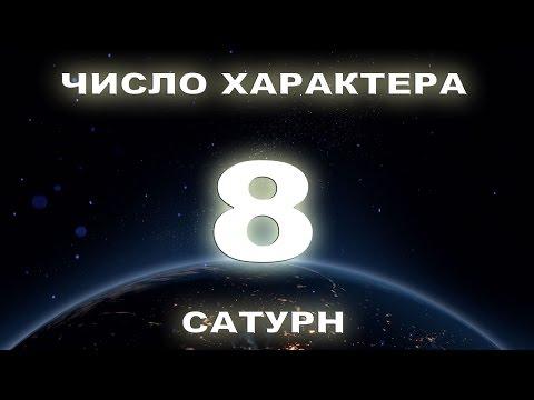 1989 год июнь гороскоп