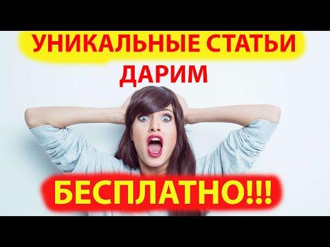 Сергей миронов я миллионер бинарные опционы
