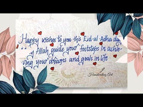 , title : 'Eid ul adha 2020 quotes | Eid ul adha 2020 wishes |Eid mubarak wishes | best beautiful handwriting'