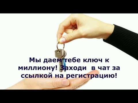 Free coin криптовалюта