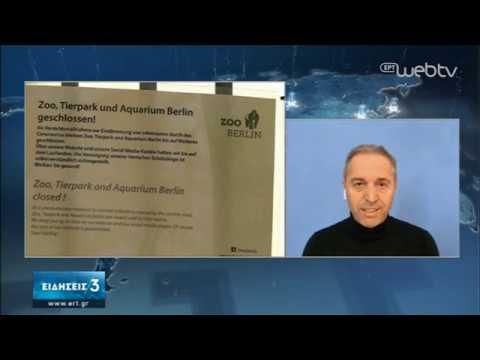 Μέρκελ   Διάγγελμα για τον COVID-19, επικοινωνία με Ερντογάν   18/03/2020   ΕΡΤ