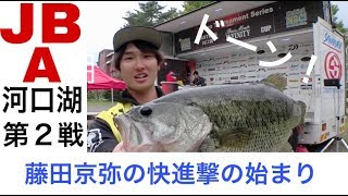 JB河口湖Aシリーズ 第2戦 Go!Go!NBC!