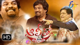 Alitho Saradaga | 4th September 2017|  Puri Jagannadh l Full Episode | ETV Telugu