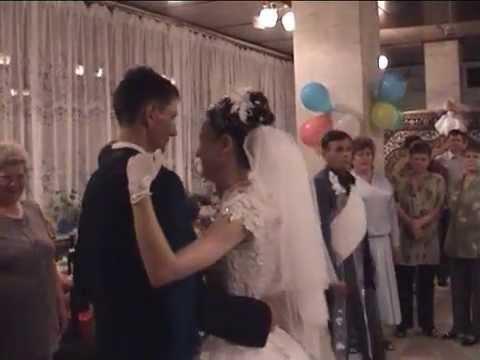 Наша свадьба 10 августа