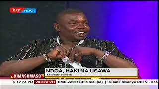 Kimasomaso: Ndoa,Haki na Usawa-Sheria na aina za ndoa