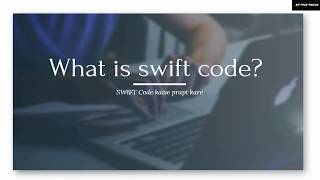 What is Swift Code (BIC Code) - Explained in English