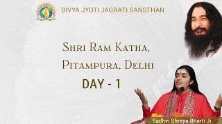 Shri Ram Katha, Pitampura Day-1 by Sadhvi Shreya Bharti (disciple of Shri Ashutosh Maharaj Ji)