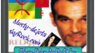 تحميل اغاني Cheb Redouane Rihmini kima rabi yarham MP3