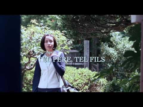 Vidéo de Akimi Yoshida