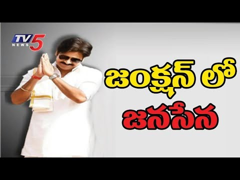 Special Report On Janasena Future