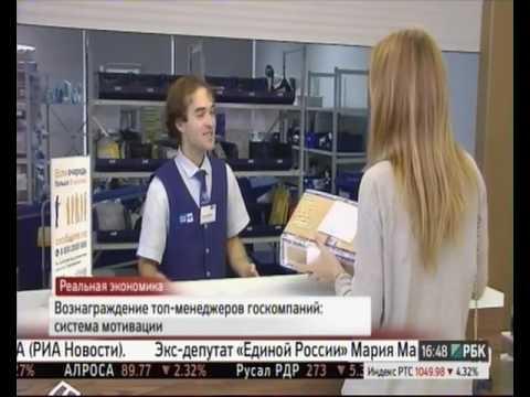 Ставки от 10 рублей опцион