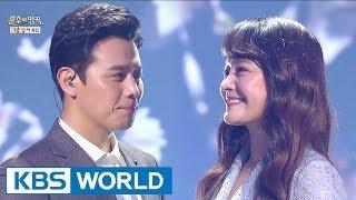 Son Junho & Kim Sohyun - Love in the Flower of Life [Immortal Songs 2 / 2017.10.07]