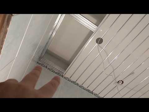 Установка подвесного потолка в ванной своими руками. Как сэкономить на подвесном потолке, секреты.