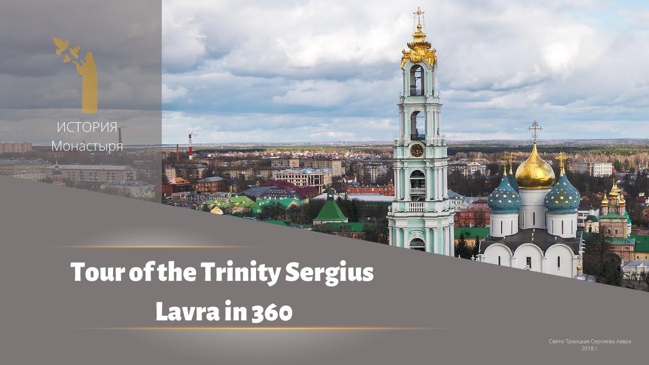 Sergiev Posad, Anillo de Oro de Rusia. Monasterio de San Sergio. Qué ver y hacer. Video tour y guía en español