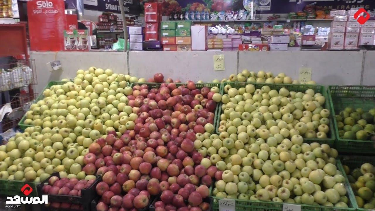 السورية للتجارة تغذي صالاتها بالخضراوات .. مواطنون: الأصناف عديدة والأسعار مشابهة للأسواق