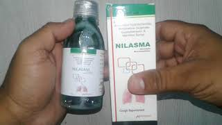Nilasma Cough Expectorant review in Hindi