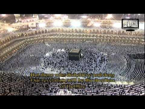 العشر ركعات الأولي الليلة الأولي تراويح رمضان 1432 هـ – عبد الله الجهني