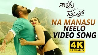 Na Manasu Neelo Full Video Song    Nannaku Prematho    Jr Ntr, Rakul Preet Singh