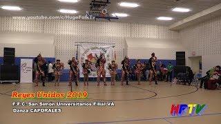 F.F.C. San Simón Universitarios Filial VA - REYES UNIDOS 2019