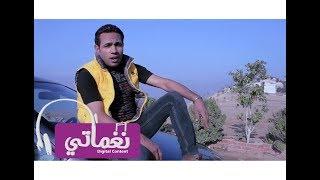 حصريا اغنيه احمد توفيق انا مستغرب فيديو كليب Ahmed Tawfik Ana Mstgrb