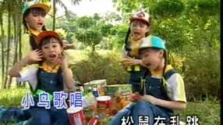 Four Golden Princess 四千金