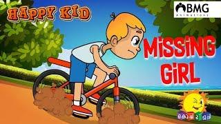 Happy Kid | Missing Girl | Episode 141 | Kochu TV | Malayalam