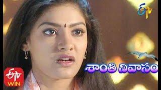Santhi Nivasam - Episode - 231
