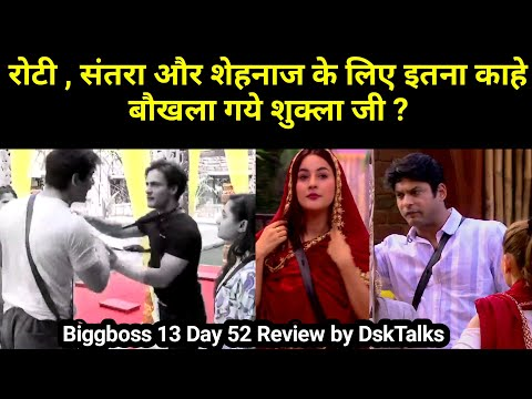 Bigg Boss 13: Another Day Another Ugly Fight | Sidharth shukla Losing His Game & Respect.