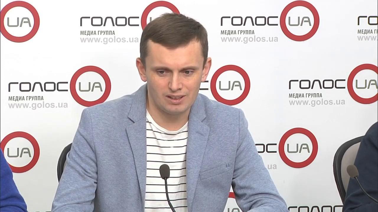 Скандал с «пленками Гончарука»: уйдет ли премьер в отставку и ждать ли досрочных выборов? (пресс-конференция)