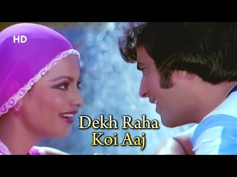 Dekh Raha Koyi Aaj   Jal Mahal (1980)   Rekha   Jeetendra   Hits Of Lata Mangeshkar