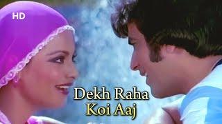 Dekh Raha Koyi Aaj   Jal Mahal (1980)   Rekha   Jeetendra