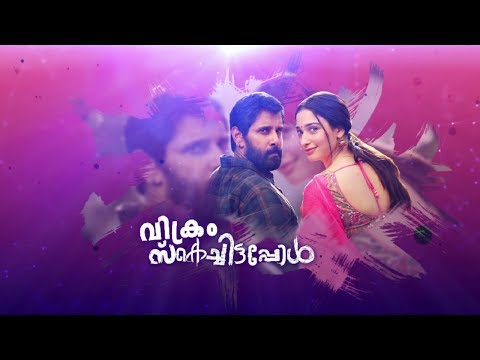 Special Chat Show l Vikram Sketchittappol l Mazhavil Manorama