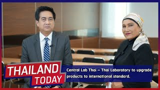 Thailand Today 2020 EP. 047 Central Lab Thai – Thai Laboratory to upgrade products to international.