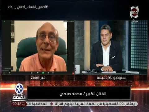 محمد صبحي: ثورة 30 يونيو كانت ثورة تصحيح