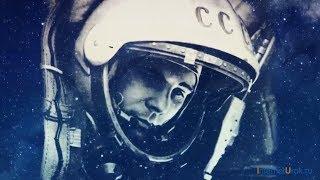 Почему  важно знать про День космонавтики?