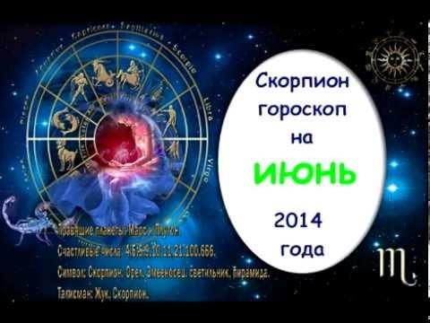 Самый точный гороскоп на 2016 год для близнецов